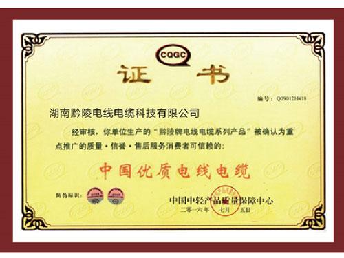 中国优质betway体育下载